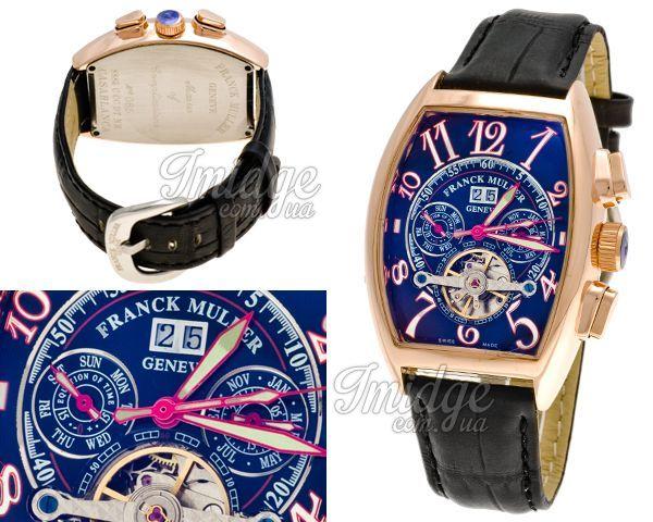 Мужские часы Franck Muller  №MX1107
