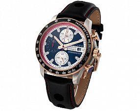 Копия часов Chopard Модель №N2509