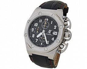 Мужские часы Audemars Piguet Модель №MX2509