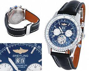 Копия часов Breitling  №M4554