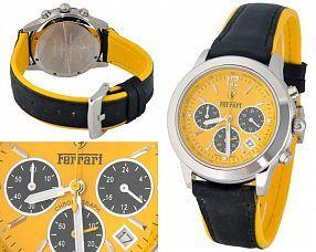 Копия часов Ferrari  №M3299