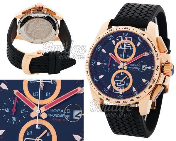 Мужские часы Chopard  №MX2463