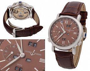 Мужские часы Ulysse Nardin  №N1556-1