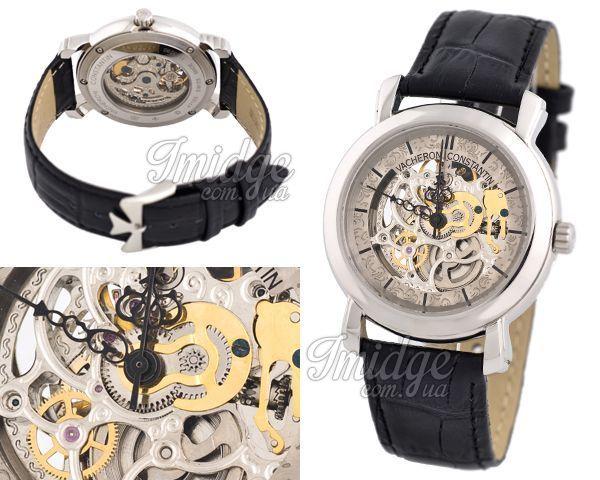 Мужские часы Vacheron Constantin  №MX1158