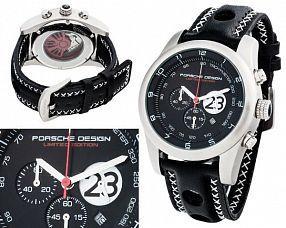 Копия часов Porsche Design  №MX2086