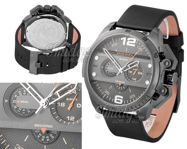 Часы Diesel - Оригинал  №MX3271