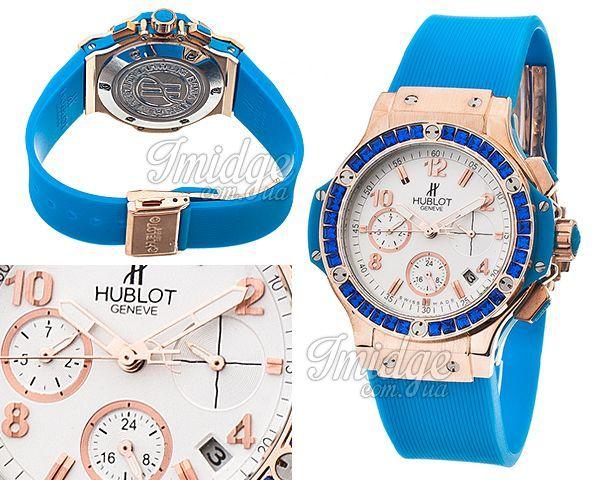 Женские часы Hublot  №MX1372