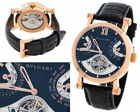 Мужские часы Bvlgari  №MX0986