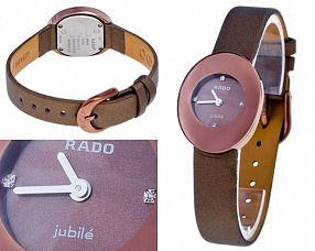 Копия часов Rado  №M3370