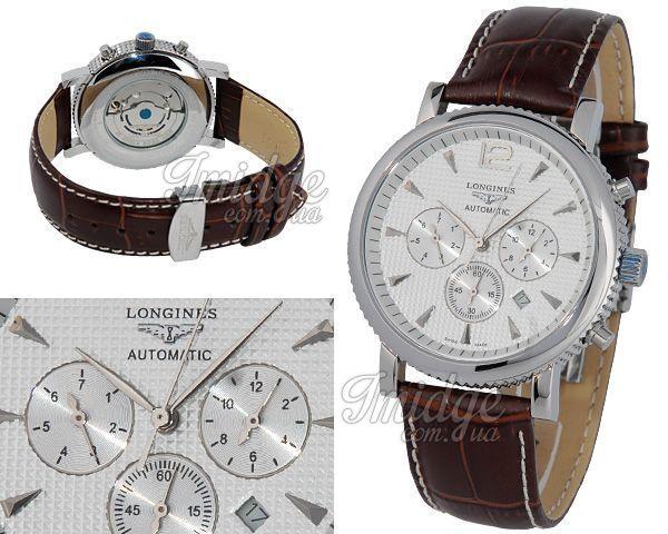 Мужские часы Longines  №MX0426