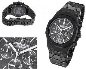 Мужские часы Audemars Piguet  №MX3735