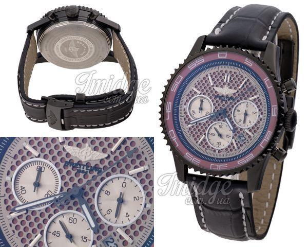 Копия часов Breitling  №N1524