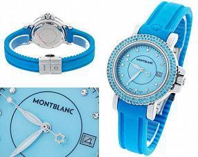 Женские часы Montblanc  №MX2401