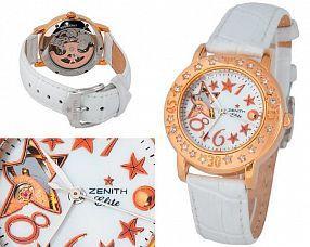 Копия часов Zenith  №MX0578