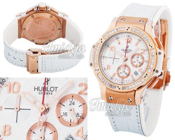 Женские часы Hublot  №MX2043
