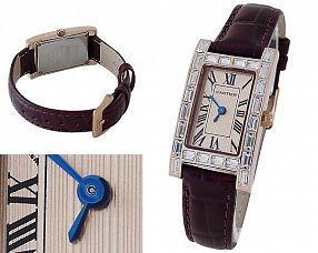 Женские часы Cartier  №H0533