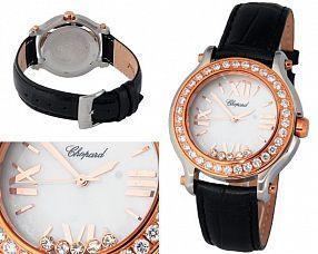 Женские часы Chopard  №MX0392