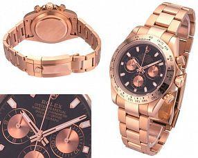Копия часов Rolex  №MX3490