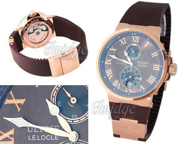 Мужские часы Ulysse Nardin  №MX0100