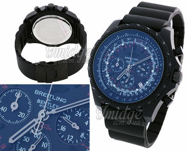 Мужские часы Breitling  №MX2409
