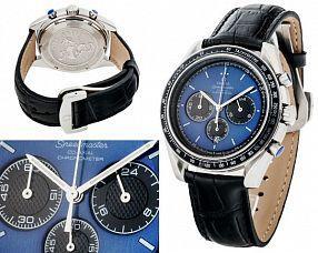 Мужские часы Omega  №N1672