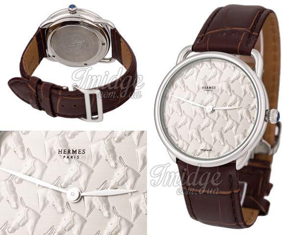 Мужские часы Hermes  №N1146