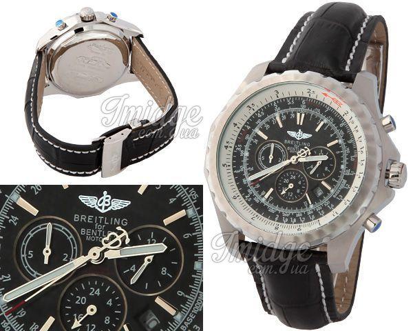 Мужские часы Breitling  №MX0768