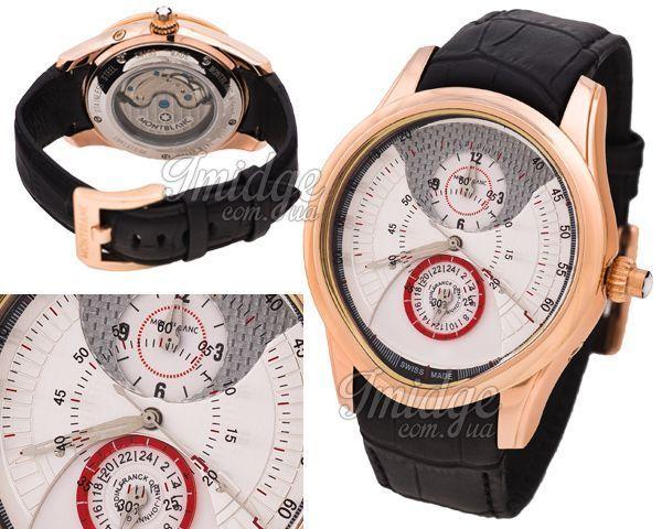 Мужские часы Montblanc  №MX1269