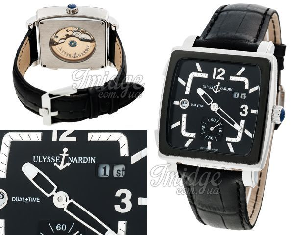 Мужские часы Ulysse Nardin  №MX2339