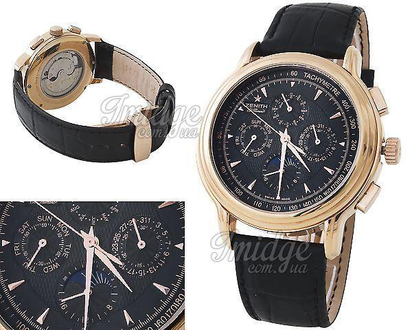 Мужские часы Zenith  №M3851-1