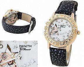 Женские часы Zenith  №P0516