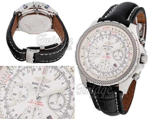 Мужские часы Breitling  №MX1971