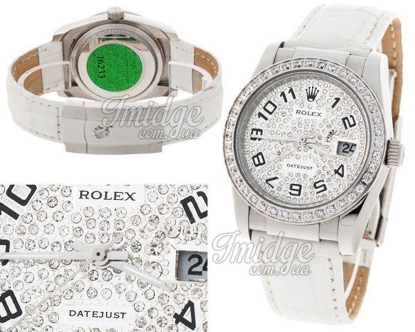 Женские часы Rolex  №N1981