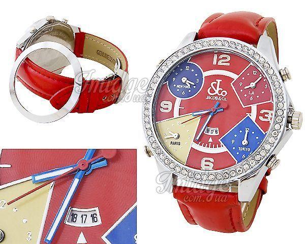 Женские часы Jacob&Co  №S0136-1