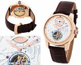 Мужские часы Ulysse Nardin  №MX2456