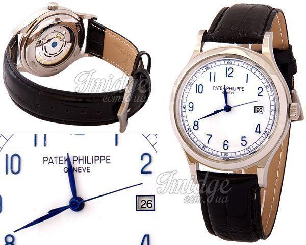 Копия часов Patek Philippe  №MX0841