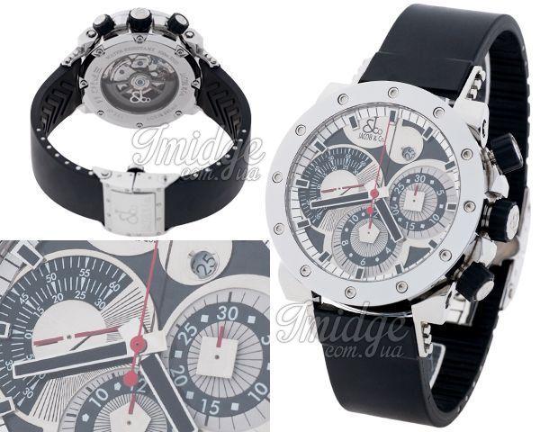 Мужские часы Jacob&Co  №MX2559