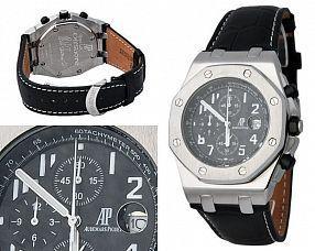 Мужские часы Audemars Piguet  №MX0279