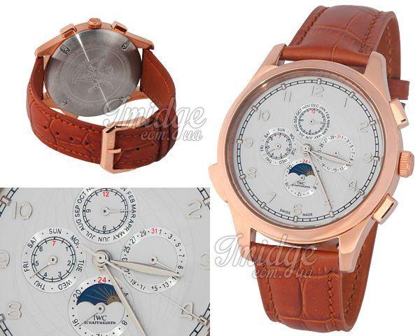 Мужские часы IWC  №MX0650