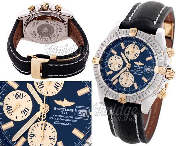 Мужские часы Breitling  №MX2800