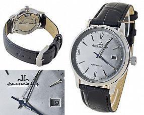 Копия часов Jaeger-LeCoultre  №S010-1