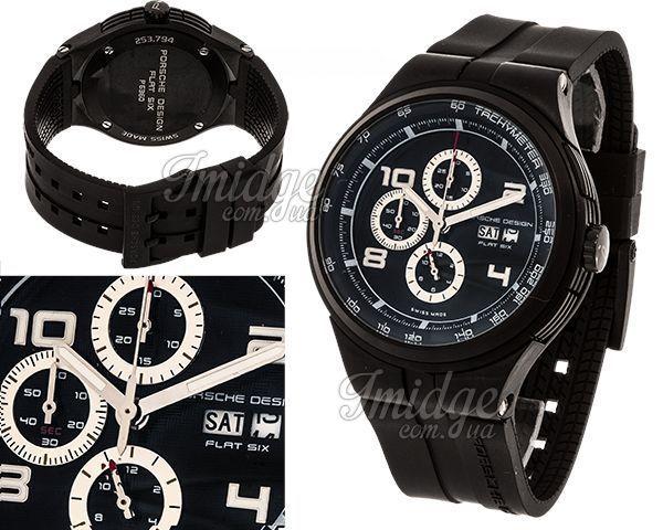 Мужские часы Porsche Design  №MX2872