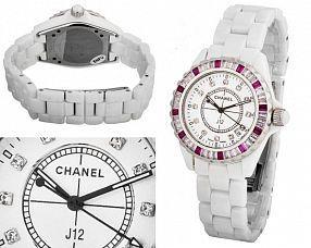 Женские часы Chanel  №MX2160