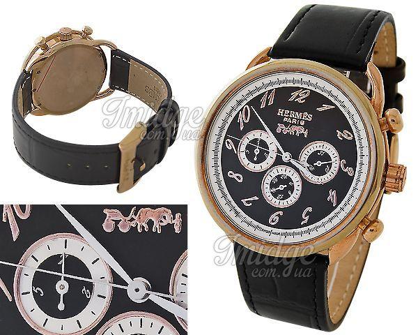 Мужские часы Hermes  №S035