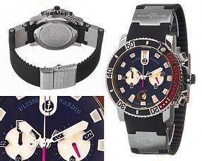 Мужские часы Ulysse Nardin  №MX1244