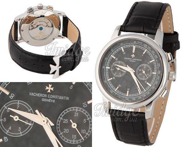 Мужские часы Vacheron Constantin  №MX0819