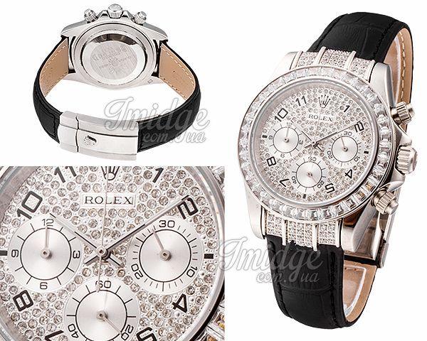 Женские часы Rolex  №MX3075