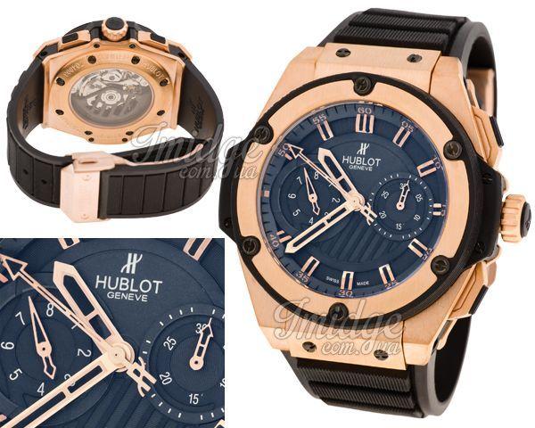 Мужские часы Hublot  №MX1057