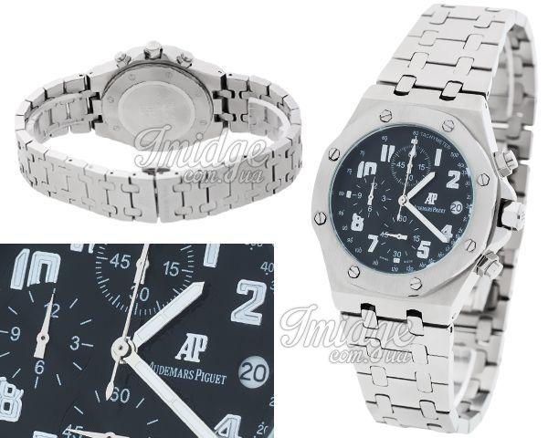 Унисекс часы Audemars Piguet  №MX2728