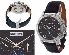 Копия часов Zenith  №MX1656